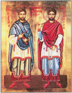 Saints Cosmas & Damian, patrons of physicians