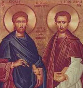 Icon of Cosmas and Damien