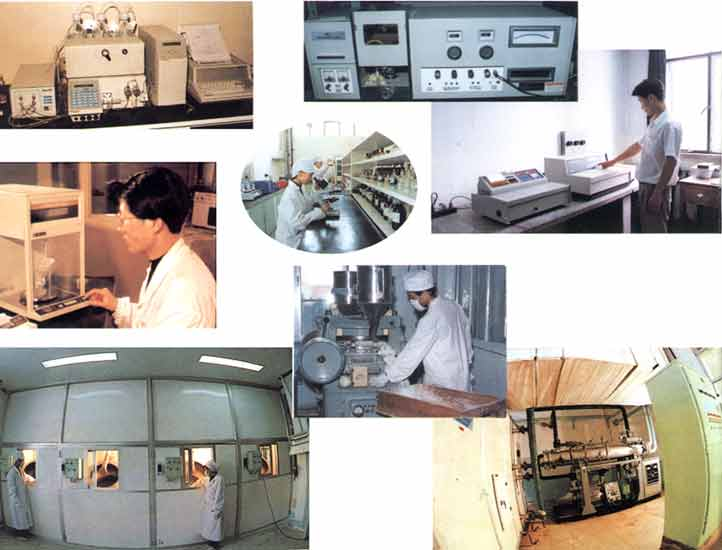 quality control equipment and personnel at the Minshan factory in Lanzhou