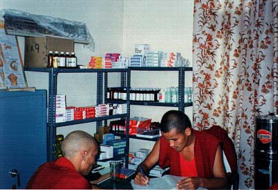 Interior office of Drepung Dispensary