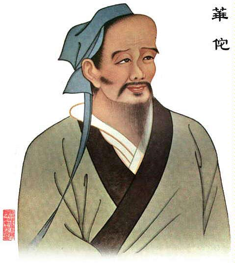 20th century painting of Hua Tuo