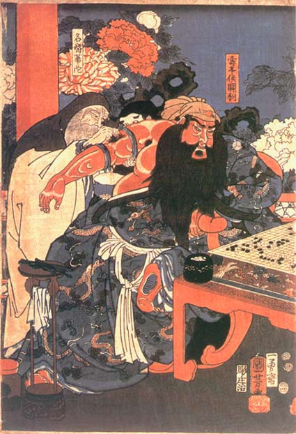 19th century Japanese painting showing Hua Tuo operating on the wounded arm of general Guan Yu, who is busy playing a board game.