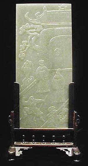 Qing Dynasty jade screen