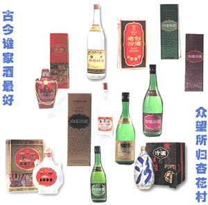 Traditional style Chinese liquors in modern packaging.