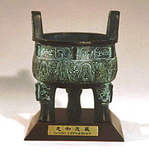 An artifact at the Shanghai Museum from about 800-900 B.C. found in the area where Shennong is believed to have lived (Fufeng County, Shaanxi).