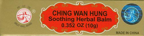 Ching Wan Hung: Burn Ointment