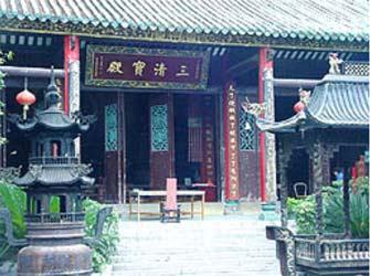 Sanqing Hall