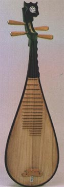 The Chinese instrument (referred to as a Chinese lute) called the pipa.