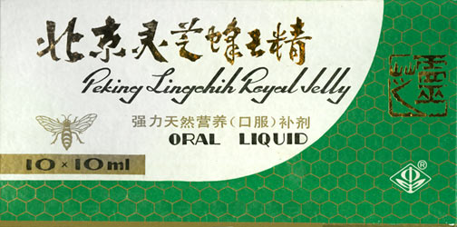 Peking Lingchih-Royal Jelly Box