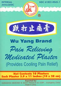 Wu Yang Brand Medicated Herbal Plaster