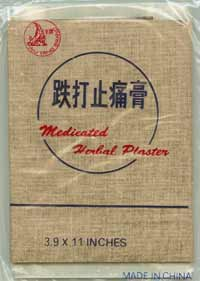 Packet of Medicated Herbal Plasters