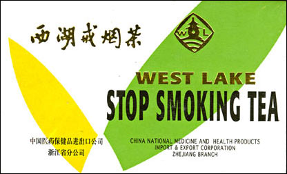 West Lake Stop Smoking Tea