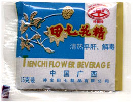 Individual packet of Tienchi Flower Beverage